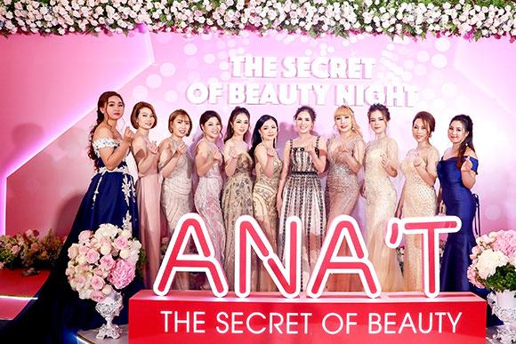 ANA'T giới thiệu 12 dòng sản phẩm chăm sóc da và chăm sóc sức khỏe cho Người tiêu dùng.