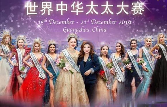 Lộ diện thí sinh  đại diện Việt Nam tại đấu trường Mrs International World 2019